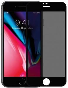Защитное стекло для  iPhone SE (2020) Blueo 3D Hot Bending Black