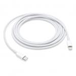 Кабель Marakoko Lightning to Type-C Charge Sync Cable 1.2m