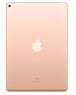 iPad Air 10.5 WiFi 256Gb Gold (2019)