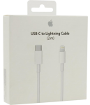 Кабель Apple USB-C to Lightning Cable MKQ42 2m Оригинальный!